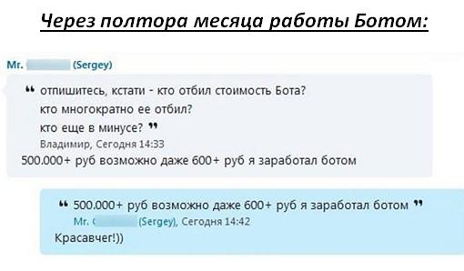 Отзыв-7