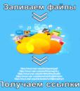 облако-mail